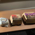"""【海外】""""Grand Big Mac Bacon"""" 食べてみた"""